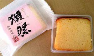 獺祭の酒ケーキ