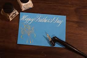 父の日 メッセージ