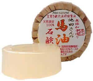 6位:池田さんの竹炭石鹸
